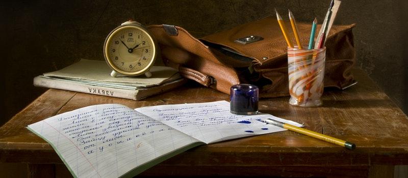 自考成绩可以保留几年?
