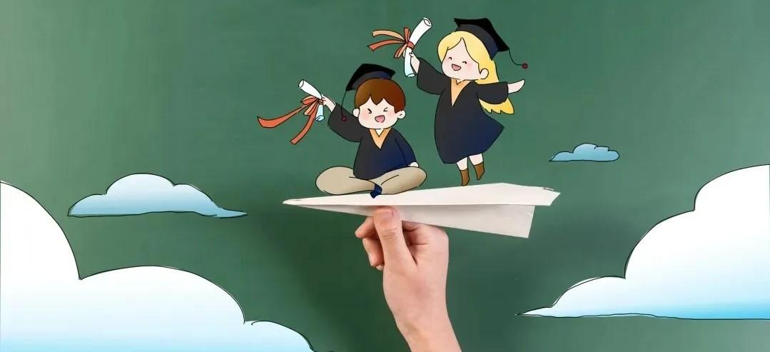 自考毕业时间、条件、流程详解!