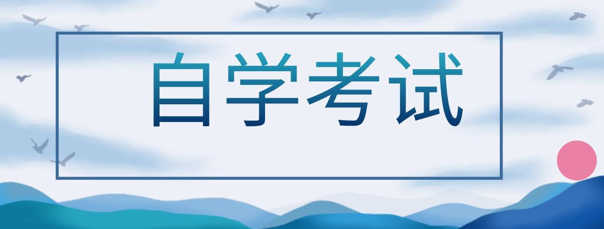 自考汉语言文学专业文学概论,答题技巧有哪些?