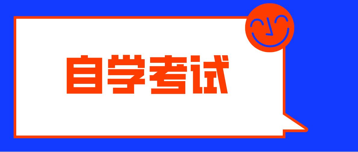 自考《中国税制》知识点:税收要素与税收分类